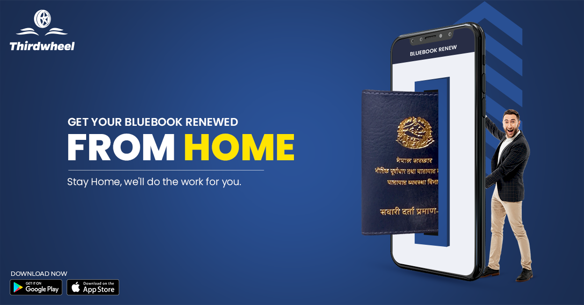 How to renew Blue Book online in Nepal ?