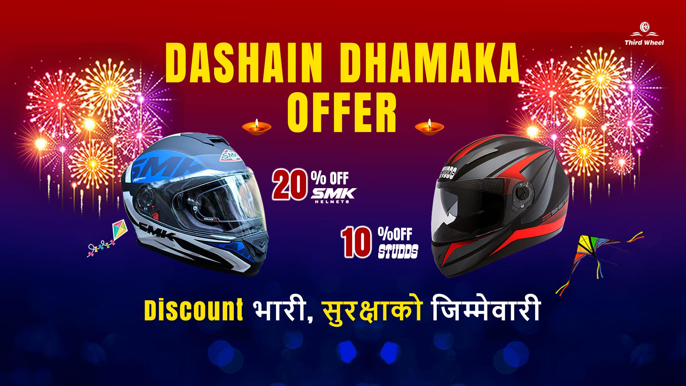 Dashain Dhammaka Offer on SMK & STUDDS Helmets