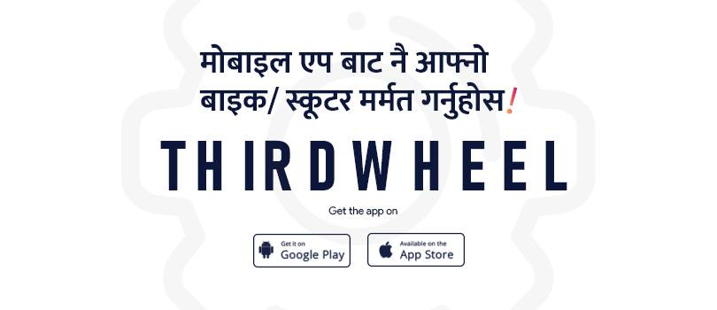 ThirdWheel, a Must Have App for Bikers in Nepal